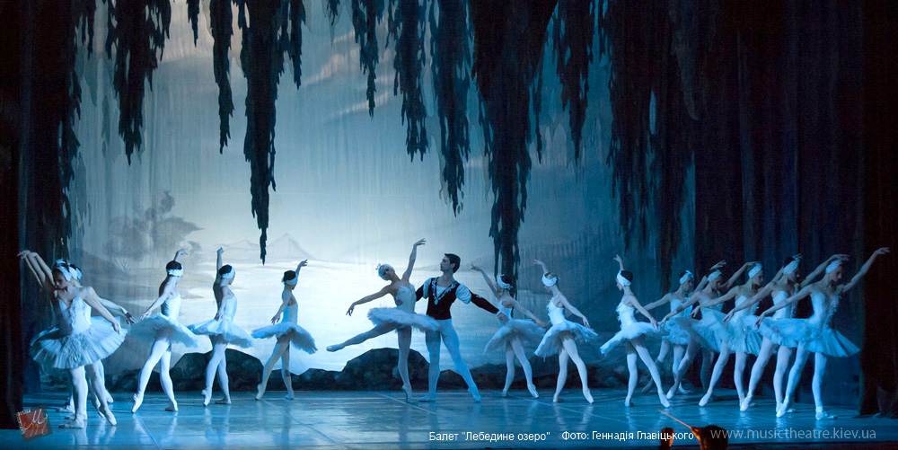Лебедине озеро Театри - афіша, репертуар, новини