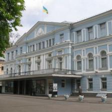 Національний академічний драматичний театр ім. І. Франка