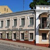 Київський академічний театр «Колесо»