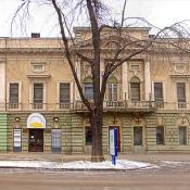 Одеський театр юного глядача ім. М. Островського