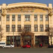 Харківський державний академічний театр ляльок ім. В. А. Афанасьєва