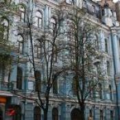 Київська академічна майстерня театрального мистецтва «Сузір'я»