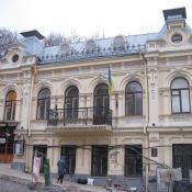 Київський академічний драматичний театр на Подолі
